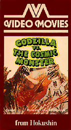Coverscan of Godzilla vs. the Cosmic Monster