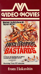 Coverscan of The Inglorious Bastards