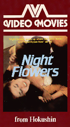 Coverscan of Night Flowers
