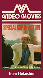 Coverscan of Special Cop In Action