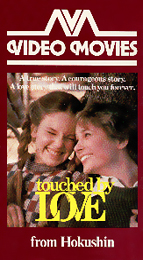 Coverscan of Touched By Love