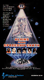 Coverscan of Aliens from Spaceship Earth