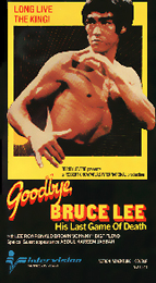 Goodbye game of bruce death lee his last download