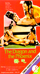 Coverscan of The Dragon and the Phoenix