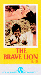 Coverscan of The Brave Lion
