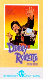 Coverscan of Deadly Roulette
