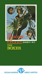 Coverscan of The Dragon, the Lizard, the Boxer