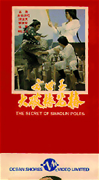 Coverscan of The Secret of Shaolin Poles