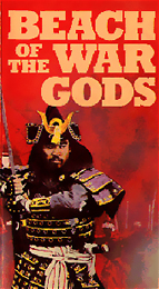 Coverscan of Beach of the War Gods