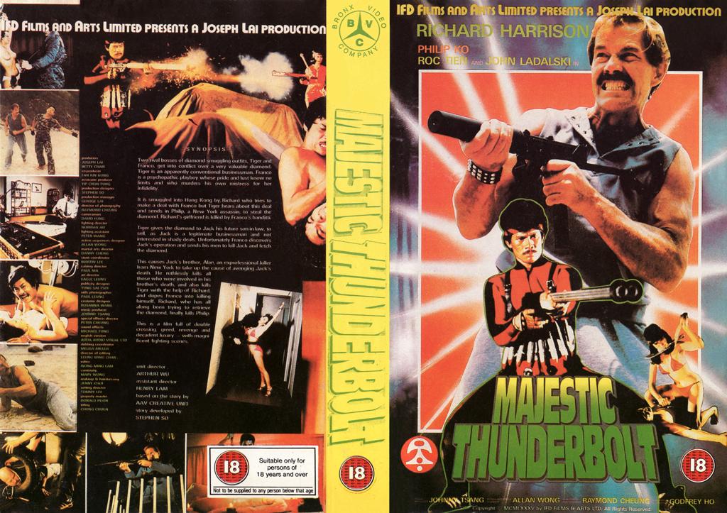 Majestic Thunderbolt movie